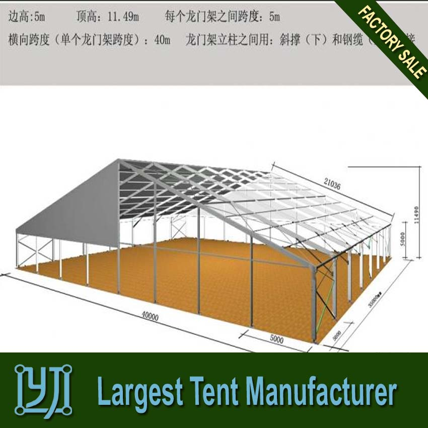 large outdoor party tent for rental