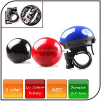 Super loud horn UFO Cycling bike ring bell electric bell for bicycle