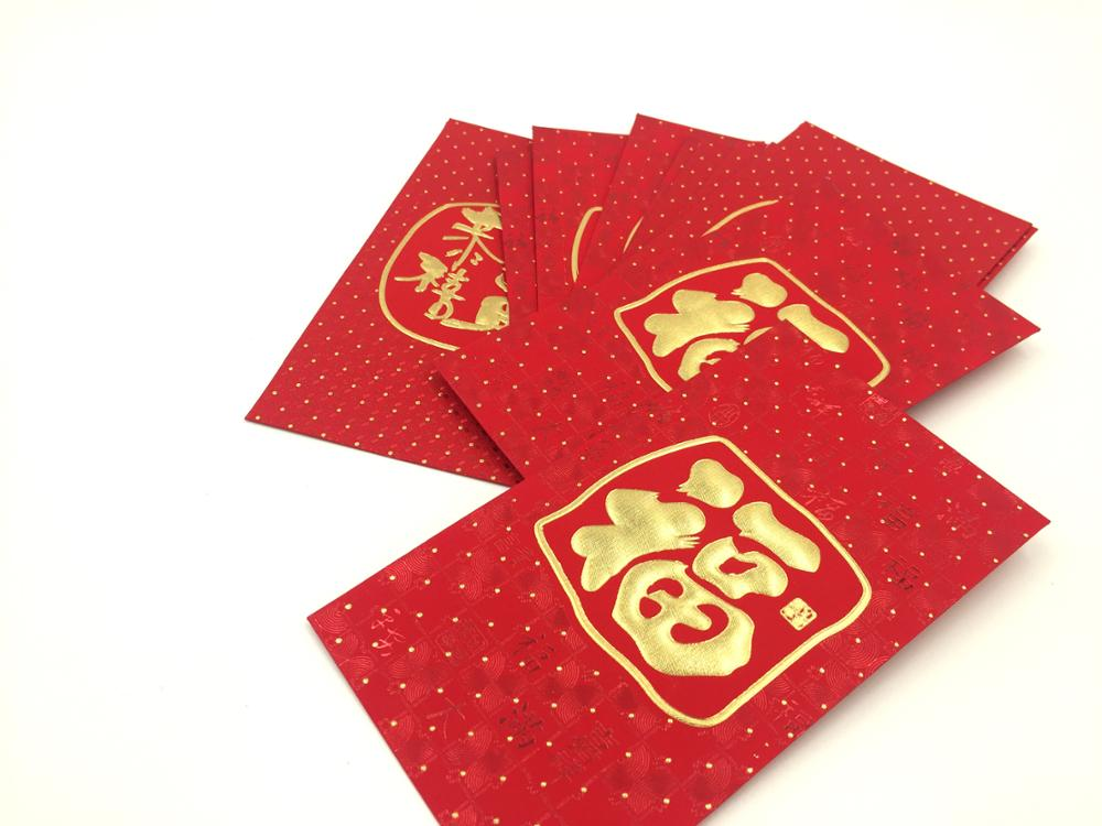 2018 Chinese New Year Lucky Red Packet Logo Custom Design Red Money Envelope