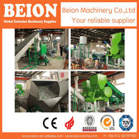 1000KG/H 2015 HOT SALE PLASTIC SCRAP RECYCLING AND DRYING LINE