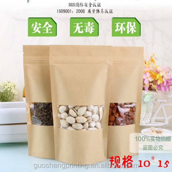 China alibaba!Food grade kraft paper stand up pouch for dried fruit nut packaging