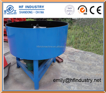 JQ350 small concrete mixer price,concrete pan mixer for sale,small concrete mixer