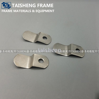 TS K130 Z Shape Connection Parts