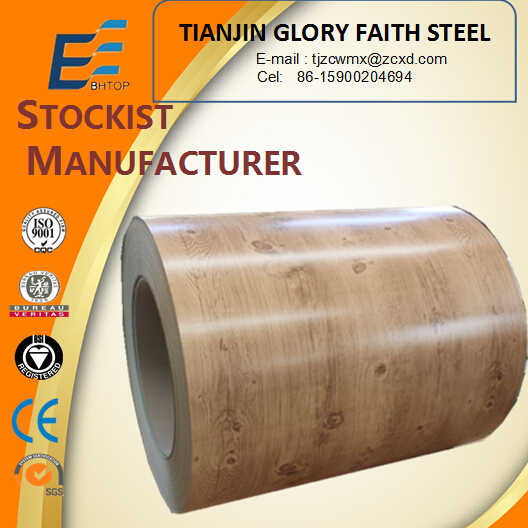 wood texture painted galvanized PPGI steel sheet in coil