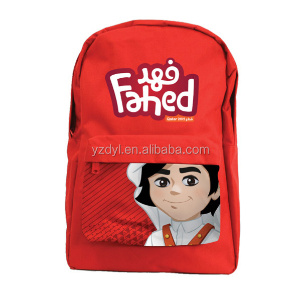 Custom classic polyester school kids backpack