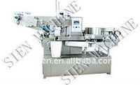 Lollipop candy packaging machine