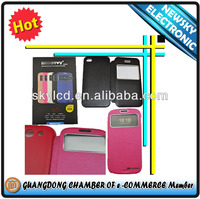 leather case for samsung galaxy s3 / i9300 leather case