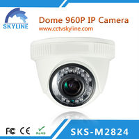 A plastic cover indoor professional Security Equipment 960p Dome IP camera