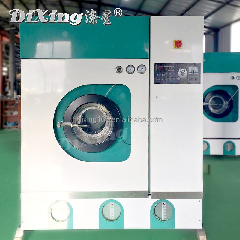 Professional dry cleaning equipment(use for dry clean shop)