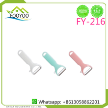 FOOYOO FY-216 COLORFUL FRUIT VEGETABLE POTATO SLICER PLASTIC HANDLE CERAMIC PEELER KITCHEN ACCESSORIES