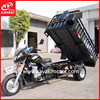 Chinese LIFAN Air Cooled Single Cylinder Tricycle 200cc Complete Motorcycle Engines for Sale