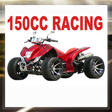 Cheap china atv 150cc