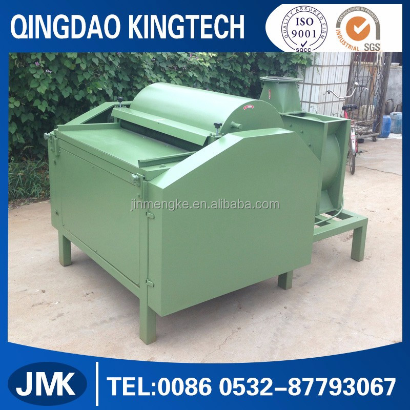 cotton fabric opening machine/waste textile recycling production line/cotton yarn opening machine