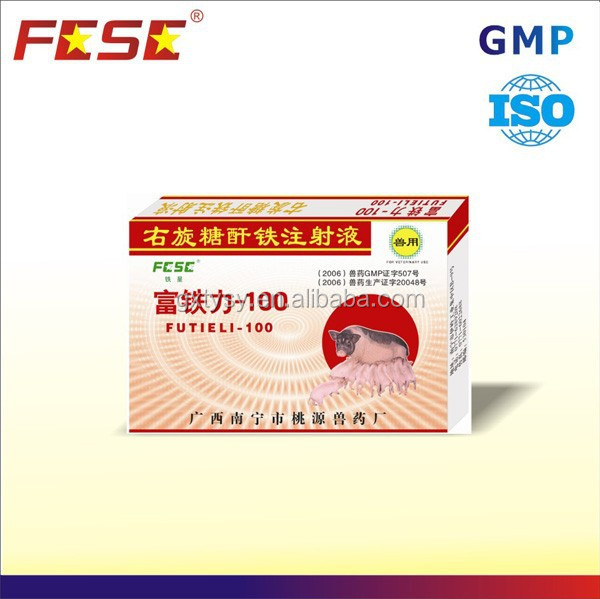 Guangxi hgh growth weight gain injection supplement