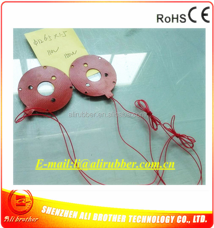 Heating Plate for Copying Machine 110v 150w Diameter 126.5*1.5mm Flexible silicone rubber heater 8 holes on plate 1000mm lead