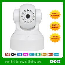 WIFI 0.3 Mega Pan/Tilt P2P With IR-CUT two way Audio Security Systems/Baby Monitor IP Camera