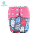 happy flute washable baby cloth diaper