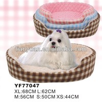 heart shape pet bed