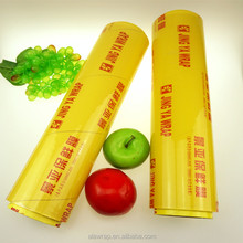 Environmental palstic PVC cling wrap film of SGS certified for keeping food fresh