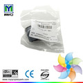 Separation Roller for Toshiba Photocopier DP/4580/5510/5570/6510/6570/8070,OEM-PN:6LA04042000