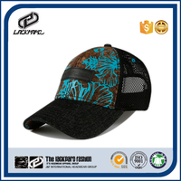 Unique adjustable wholesale baseball cap hats from gold supplier
