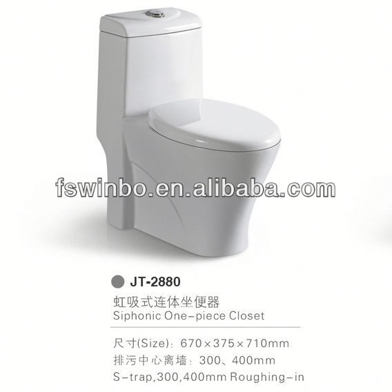 2013 chaozhou bathroom modern desing one piece toilet parts