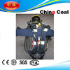 China coal group 2015 hot selling firefighting use emergency breathing apparatus SCBA