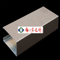 Customized Size Interior and External Aluminum Great Wall Panel
