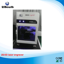 LY 2D/3D laser engraving machine special for inner crystal,working range 150*200*80 mm