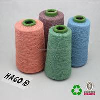 cheap price bleach dyed OE open end cotton polyester blended knitting weaving sock glove mop regenerated recycled cotton yarn