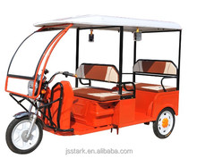 New three wheeler electric tricycle Battery auto powered for passenger tricycle