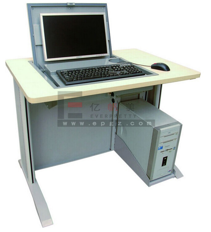 Classroom/Office flip top lcd screen school computer table