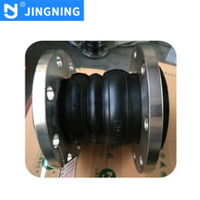 Flexible galvanized hydraulic rubber expansion joints in pipe fittings