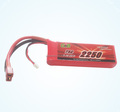 high rate 11.1v 2000mah 25C lipo battery pack for remote contro helicopter and RC model