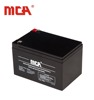 /product-detail/good-quality-12v10ah-rechargeable-battery-for-ups-battery-lead-acid-battery-60666045387.html