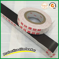 Surface Protection tape for Aluminum Profile