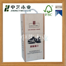 FSC&SA8000 handmade natural unfinished wooden wine boxes with sliding lid