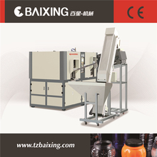 Conventional Moulding Parts Full Blow Automatic Bottle Blowing Machine
