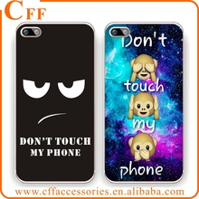 Don't Touch My Phone Muggle Grumpy Monster Face Funny Hard Phone Case Cover For iPhone Samsung 4 4s 5 s SE 6 6s 7 Plus S7 edge