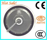 150kph high speed 10kw hub motor made in China, AMTHI