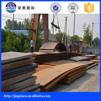 ST50-2 advanced Mild high strength low alloy steel plate chemical composition