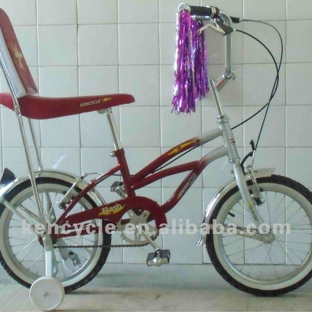 16 INCH HI-TEN CHILDREN BEACH CRUISER (SY-BC1608)