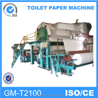 High precision manufacturing process 2100mm high speed toilet paper making machine