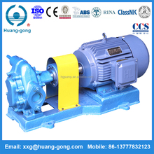 2CY series Large output Gear Pump With Safety Valve for Crude oil fuel oil transfer
