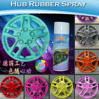 Removable Decorative Aerosol Spray Rubber Paint For Cars 400ML