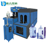 /product-detail/semi-automatic-pet-bottles-blowing-machine-for-20-litres-water-bottle-60587644987.html