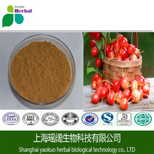Bulk Hot Sale 100% Natural Vitamin C 17% 25% Acerola Cherry Fruit Extract , Dried Cherry extract Powder