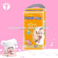 super soft breathable sleepy baby diaper in China