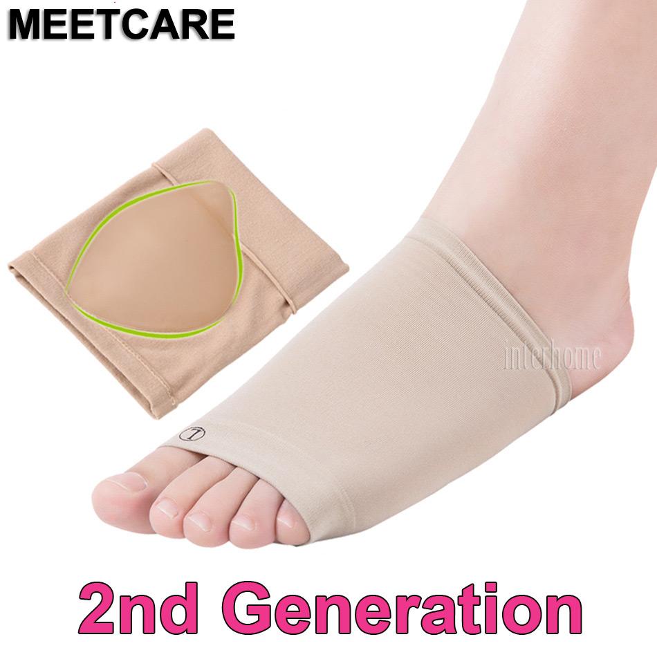 足 底 筋 膜 炎 インソール
