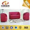 Commercial Corner Sofa for Office Use modern sofa chair leather sofa for sale